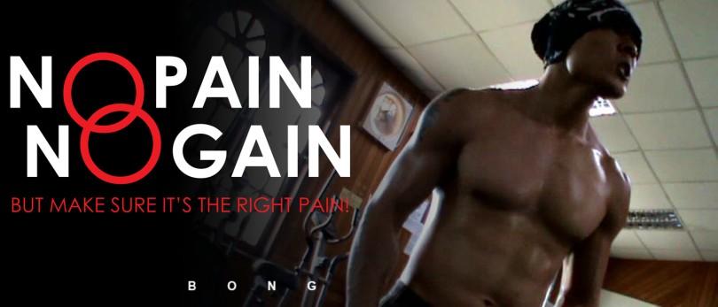شائعات النمو العضلي